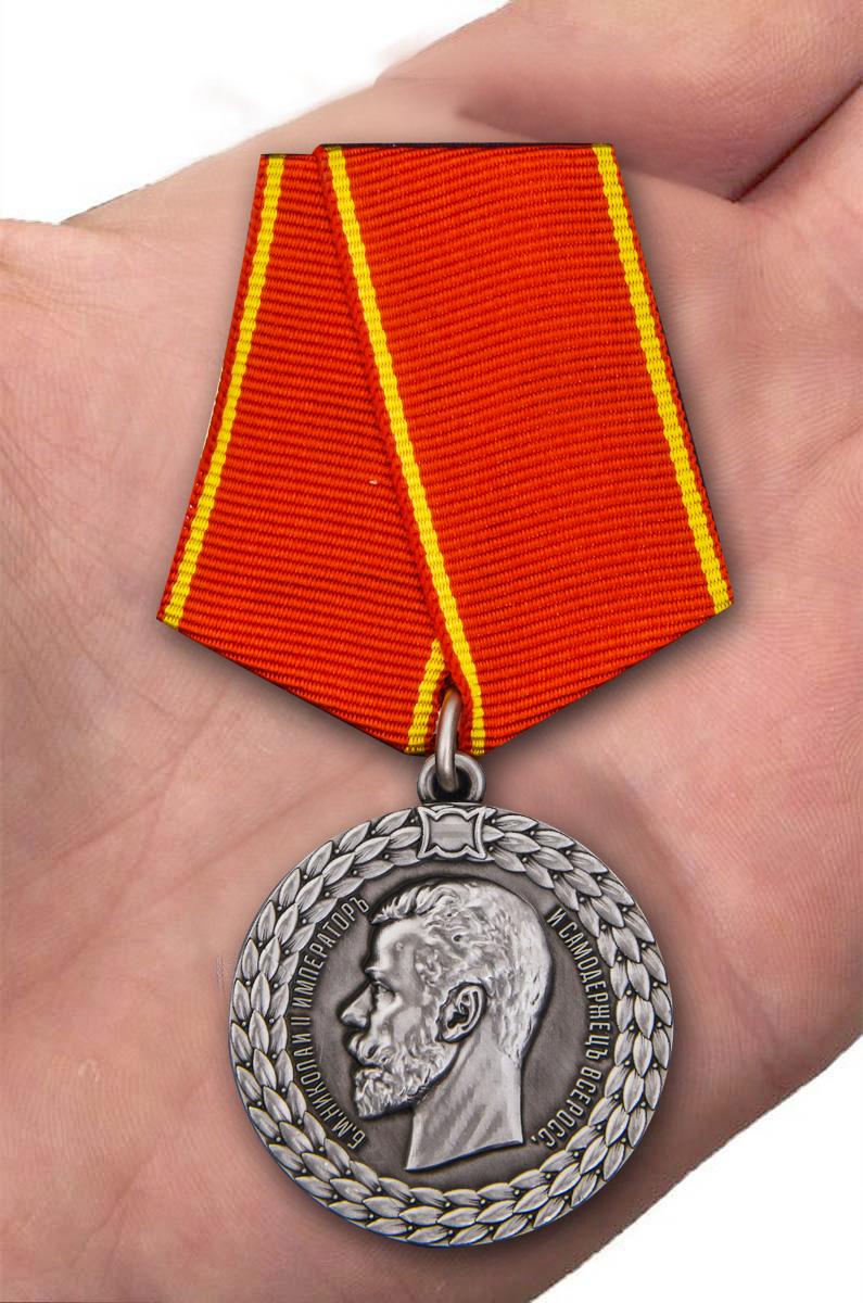 """Медаль """"За беспорочную службу в полиции"""" Николай II - высококачественная копия"""