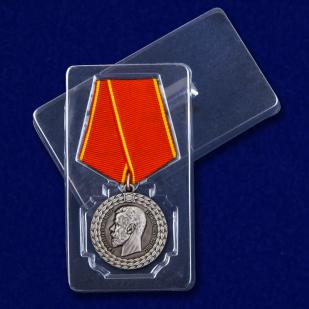 """Медаль """"За беспорочную службу в полиции"""" Николай II с доставкой"""