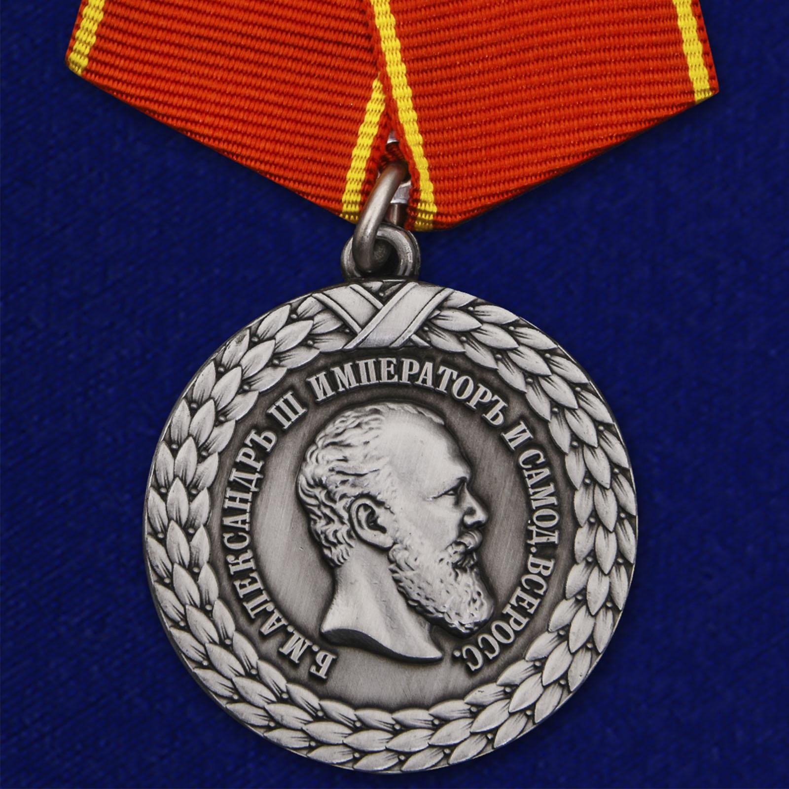 """Медаль """"За беспорочную службу в тюремной страже"""" (Александр III)"""