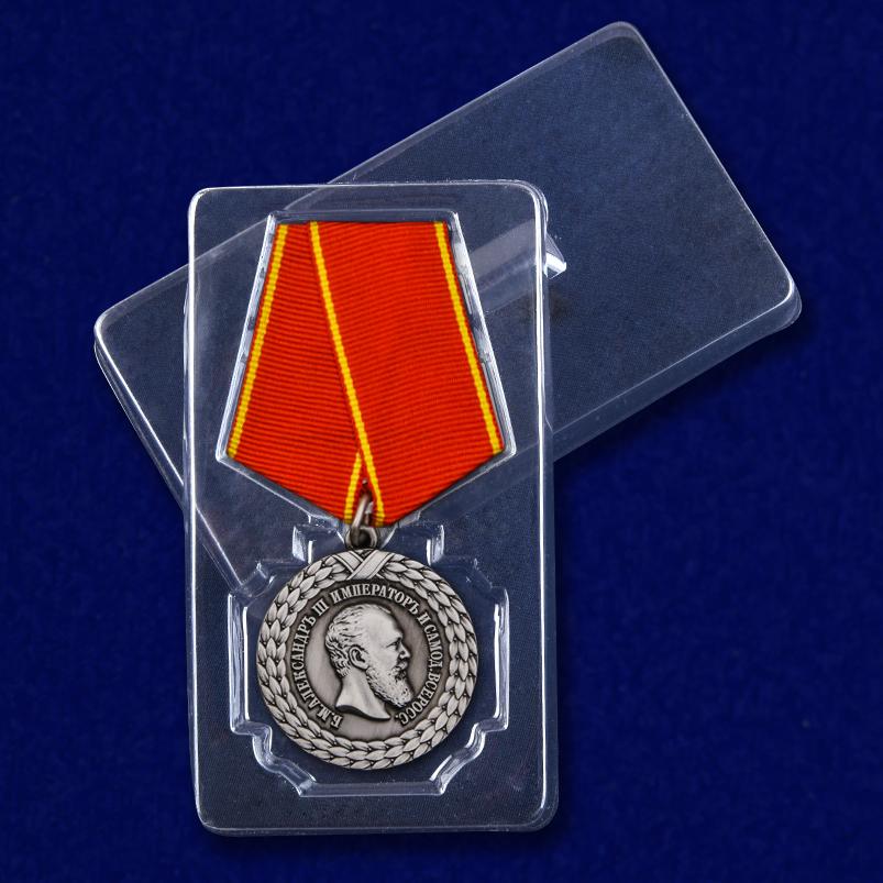 """Медаль """"За беспорочную службу в тюремной страже"""" (Александр III) с доставкой"""