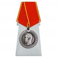 Медаль За беспорочную службу в тюремной страже на подставке