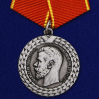 """Медаль """"За беспорочную службу в тюремной страже"""" (Николай II)"""