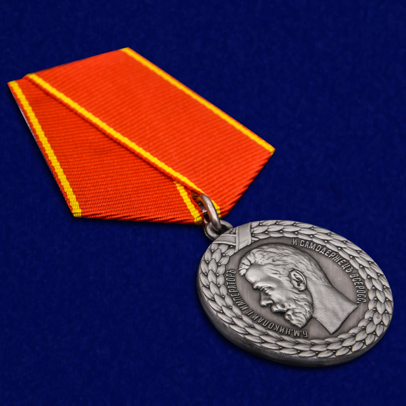 """Медаль """"За беспорочную службу в тюремной страже"""" (Николай II) по лучшей цене"""