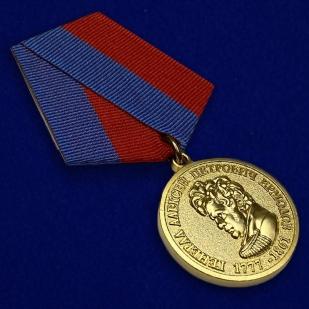 """Медаль """"За безупречную службу. Генерал Ермолов"""" - общий вид"""