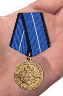 """Медаль """"За безупречную службу"""" 1 степени (Спецстрой) с доставкой"""