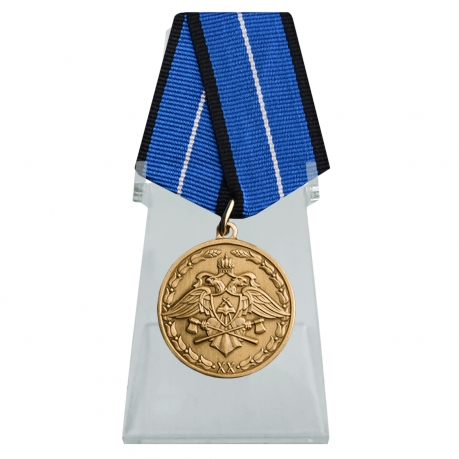 Медаль За безупречную службу 1 степени (Спецстрой) на подставке