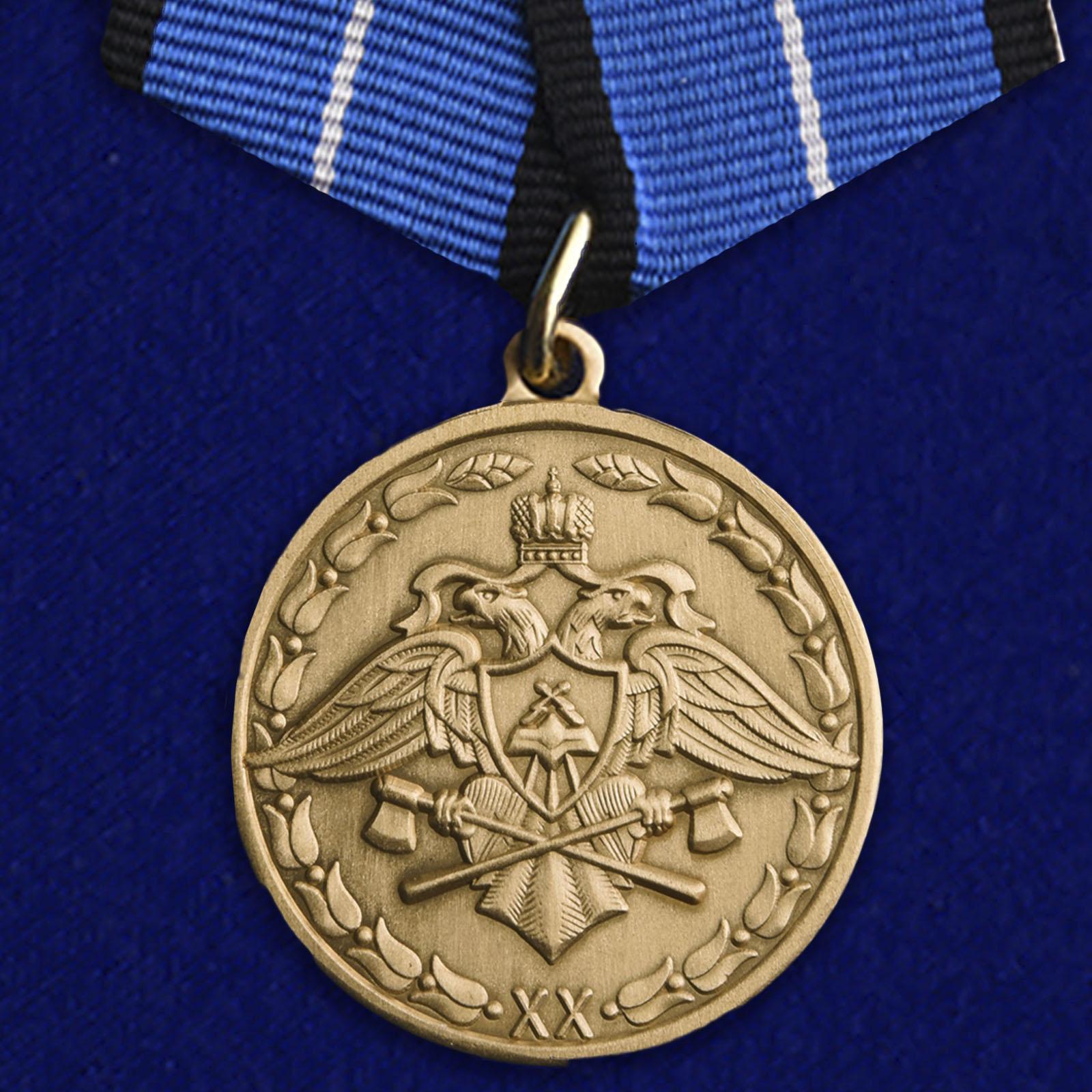 Купить медаль За безупречную службу 1 степени (Спецстрой) на подставке выгодно