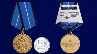 Медаль За безупречную службу 1 степени (Спецстрой) на подставке - сравнительный вид