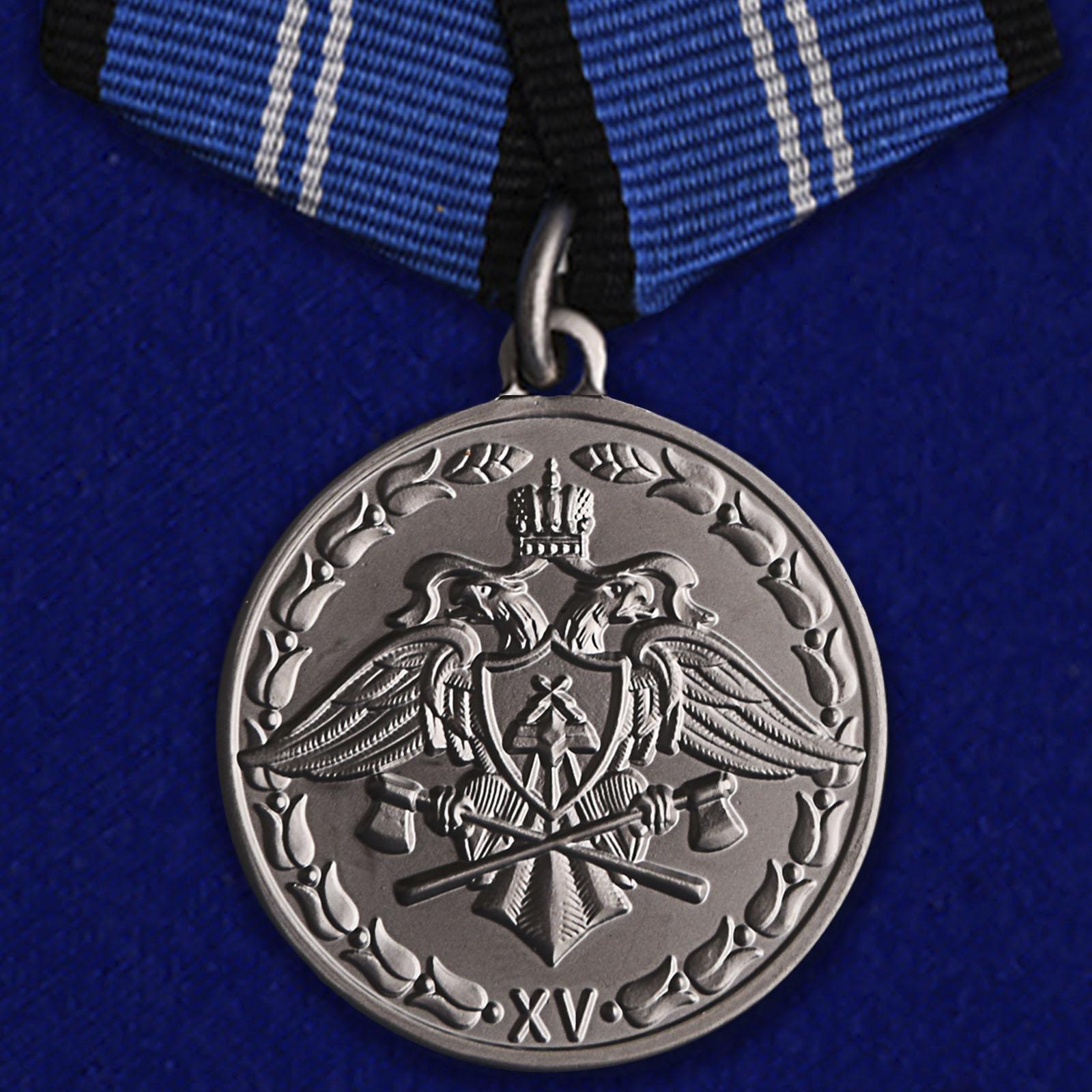 Купить медаль За безупречную службу 2 степени (Спецстрой) на подставке онлайн