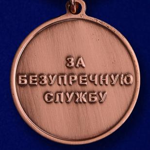 """Медаль """"За безупречную службу"""" 3 степени (Спецстрой) по выгодной цене"""