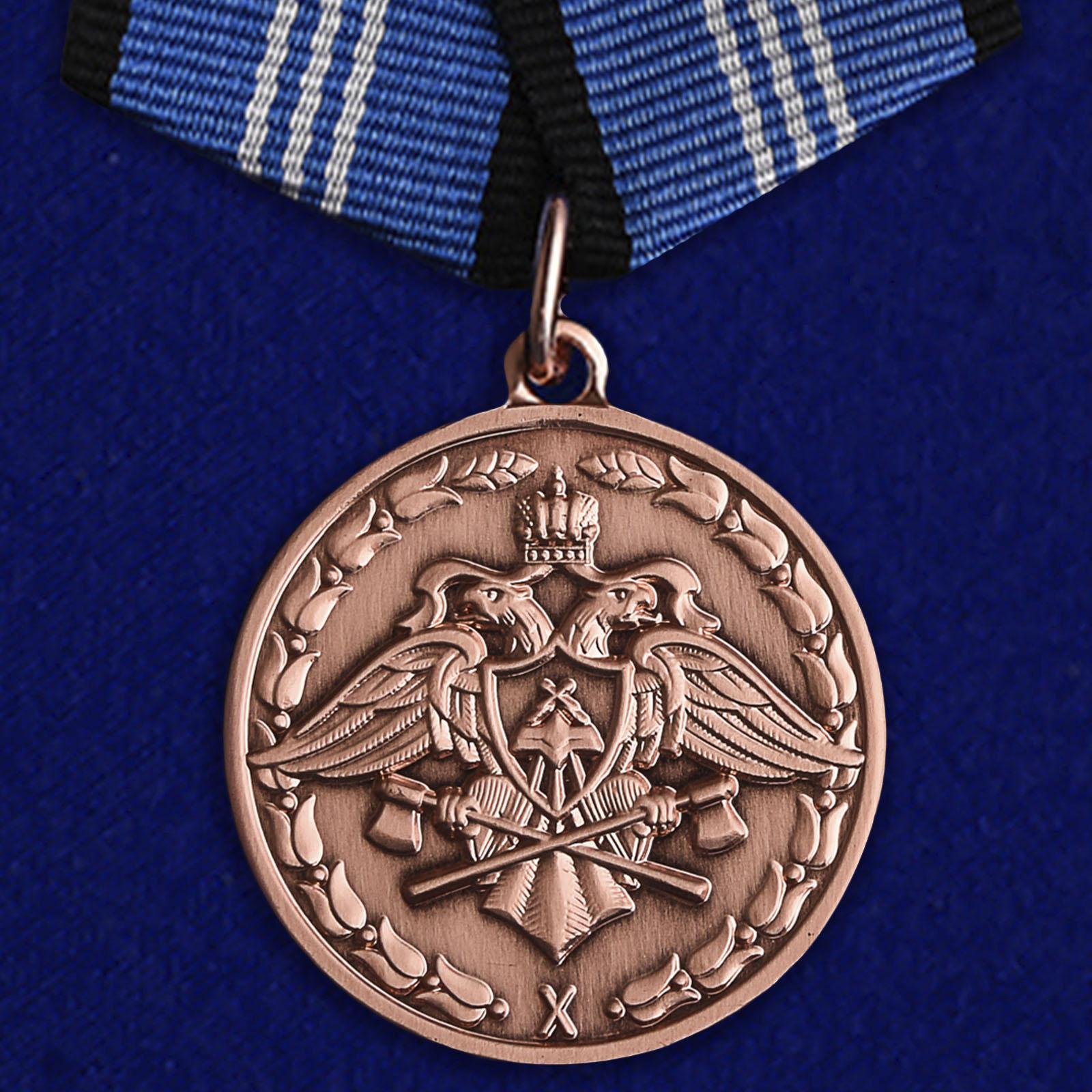Купить медаль За безупречную службу 3 степени (Спецстрой) на подставке выгодно
