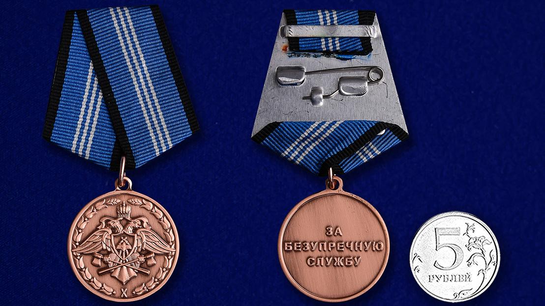 Медаль За безупречную службу 3 степени (Спецстрой) на подставке - сравнительный вид