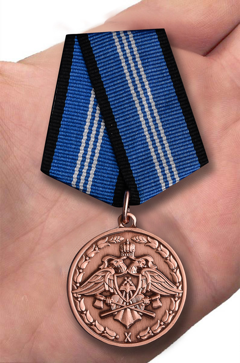 Медаль За безупречную службу 3 степени (Спецстрой) на подставке - вид на ладони