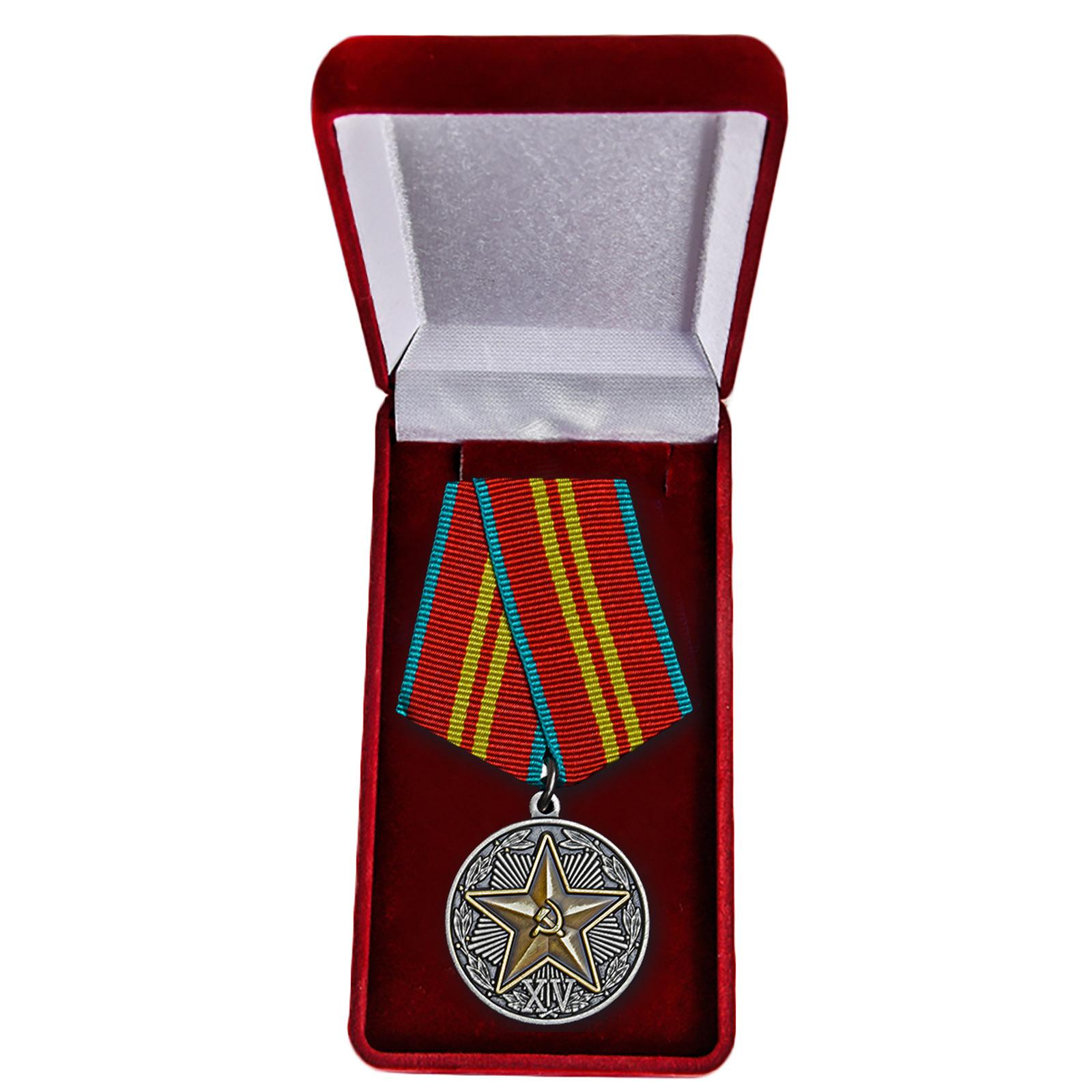 """Медаль """"За безупречную службу"""" КГБ в футляре"""