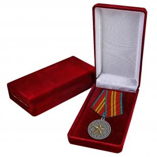 """Медаль """"За безупречную службу"""" КГБ для коллекций"""