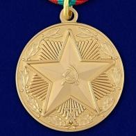 """Медаль """"За безупречную службу"""" КГБ третьей степени"""