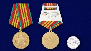 """Медаль """"За безупречную службу"""" КГБ 3 степени (муляж) - сравнительный размер"""