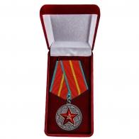 """Медаль """"За безупречную службу"""" КГБ СССР для коллекций"""