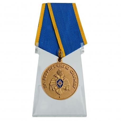 Медаль За безупречную службу МЧС на подставке
