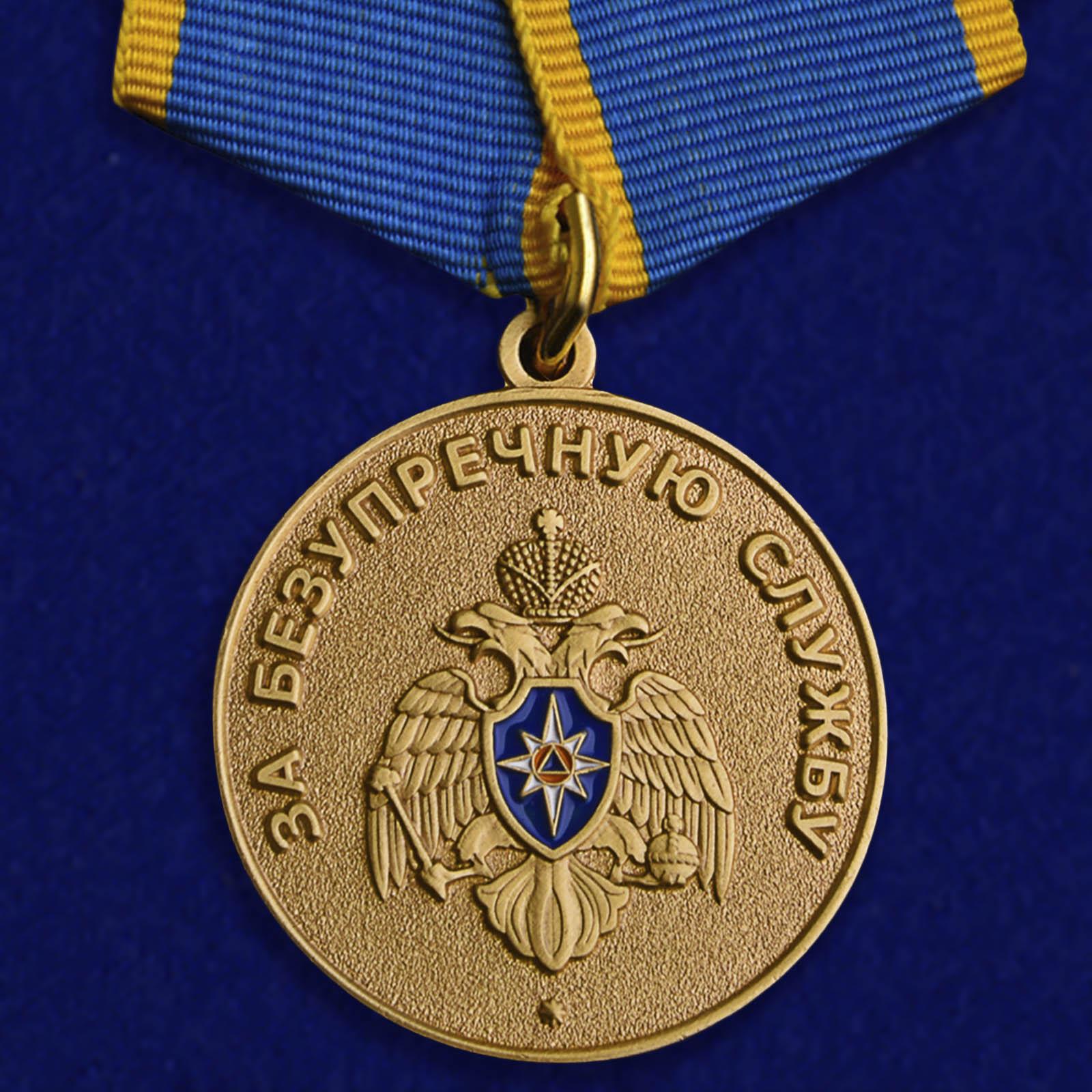 Купить медаль За безупречную службу МЧС на подставке с доставкой