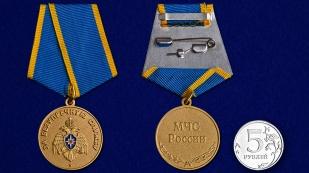 Медаль За безупречную службу МЧС на подставке - сравнительный вид