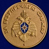 """Медаль """"За безупречную службу"""" МЧС"""