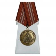 Медаль За безупречную службу МЧС РФ на подставке