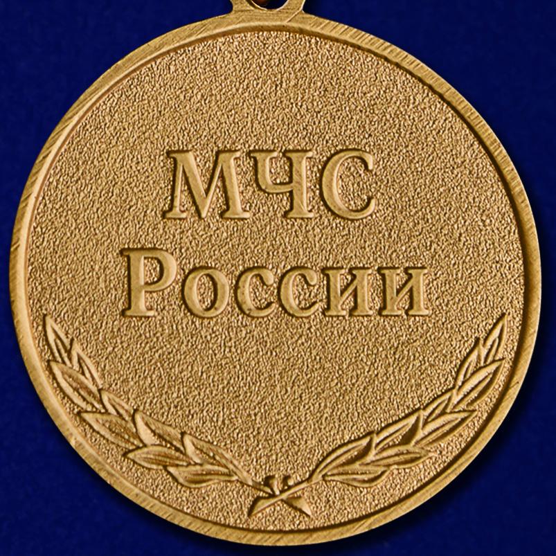 """Медаль """"За безупречную службу"""" МЧС России"""
