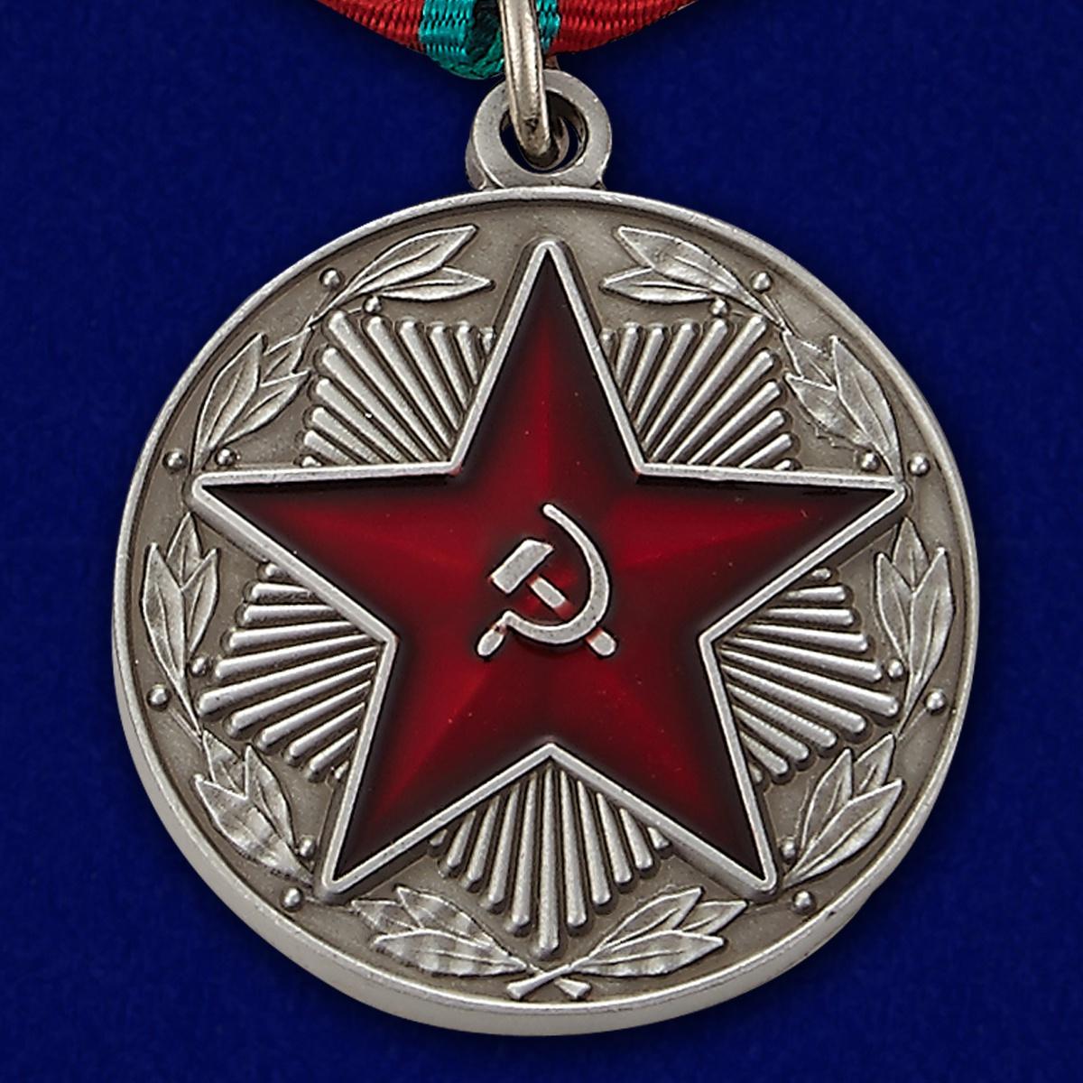 """Купить медаль """"За безупречную службу"""" МВД СССР 1 степень"""