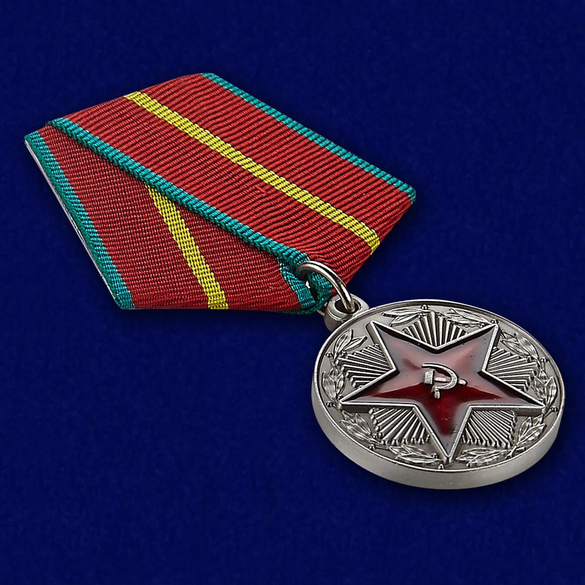 """Медаль """"За безупречную службу"""" МВД СССР 1 степень - общий вид"""