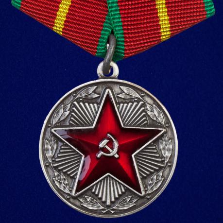 """Медаль """"За безупречную службу"""" МВД СССР 1 степени"""