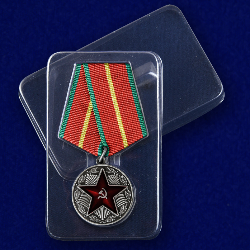 """Медаль """"За безупречную службу"""" МВД СССР 1 степени с доставкой"""