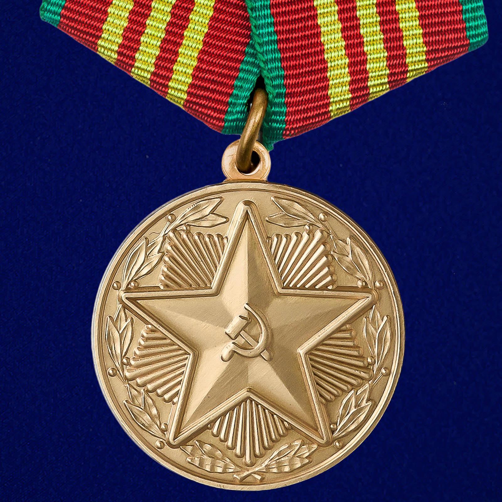 """Медаль """"За безупречную службу"""" МВД СССР 3 степени"""