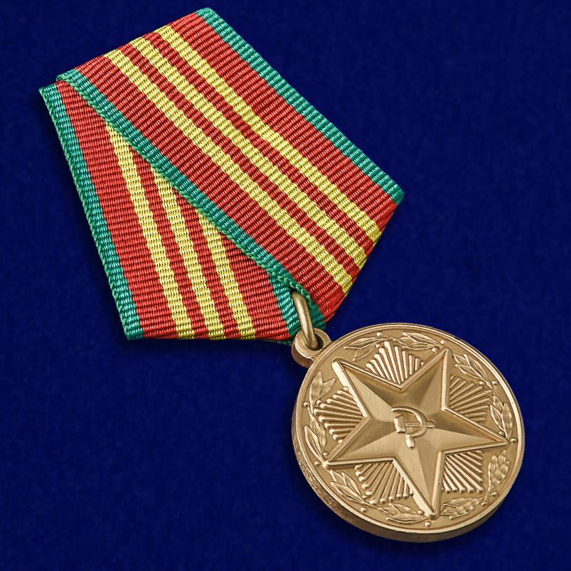 Купить медаль За безупречную службу МВД СССР 3 степени по оптимальной цене