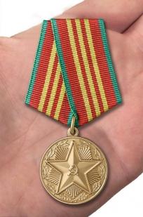 """Заказать медаль """"За безупречную службу"""" ВВ МВД СССР (3 степени)"""