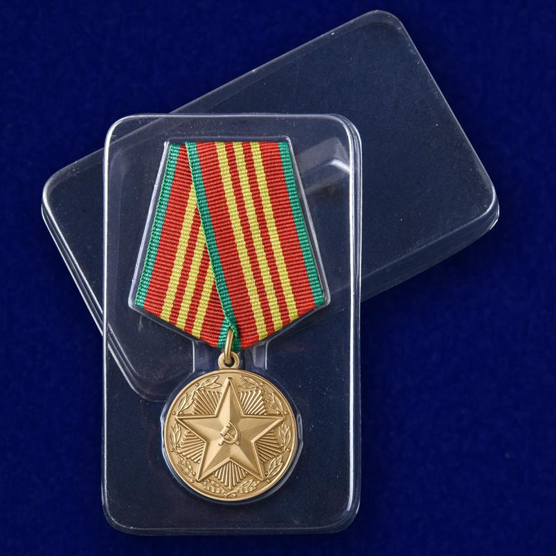 """Медаль """"За безупречную службу"""" МВД СССР 3 степени с доставкой"""