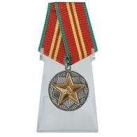 Медаль За безупречную службу МВД СССР на подставке