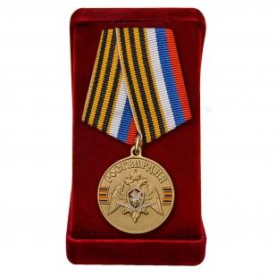 """Медаль """"За безупречную службу"""" (Росгвардии) в футляре"""