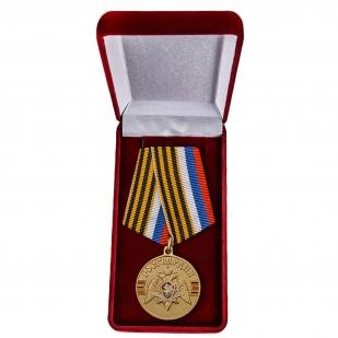 """Медаль """"За безупречную службу"""" (Росгвардии) купить в Военпро"""
