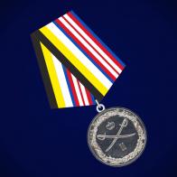 """Медаль """"За безупречную службу в казачестве"""" 2 степени"""