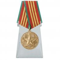 Медаль За безупречную службу в МВД СССР на подставке