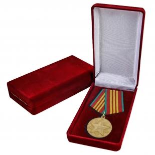 """Медаль """"За безупречную службу в Вооруженных Силах"""" в футляре"""
