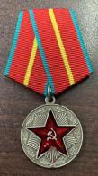 """Медаль """"За безупречную службу в Вооруженных Силах СССР"""" 1 степени"""