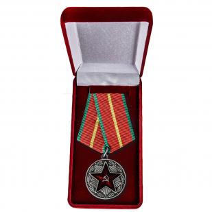 """Медаль """"За безупречную службу в Вооруженных Силах СССР"""" в футляре"""