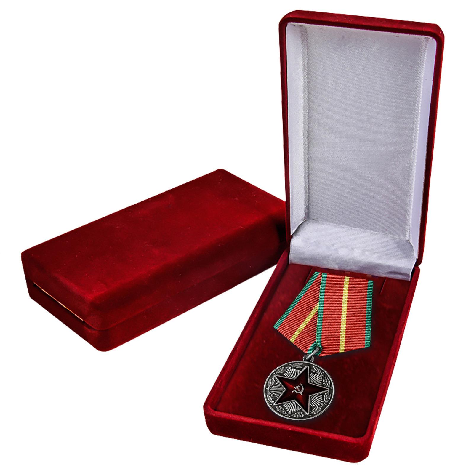 """Медаль """"За безупречную службу в Вооруженных Силах СССР"""" для коллекций"""