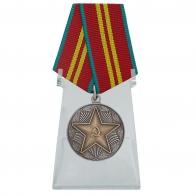 Медаль За безупречную службу в ВС СССР на подставке
