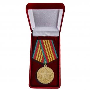 """Медаль """"За безупречную службу в ВВ МВД"""" для коллекций"""