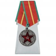 Медаль За безупречную службу в ВВ МВД СССР на подставке
