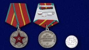 Медаль За безупречную службу ВС СССР 1 степени (муляж) - сравнительный размер