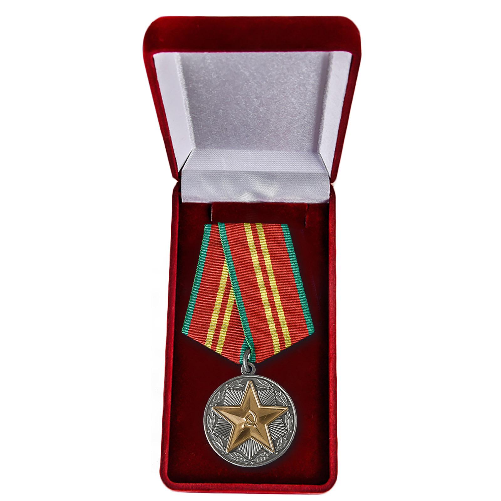"""Медаль """"За безупречную службу ВС СССР"""" в футляре"""